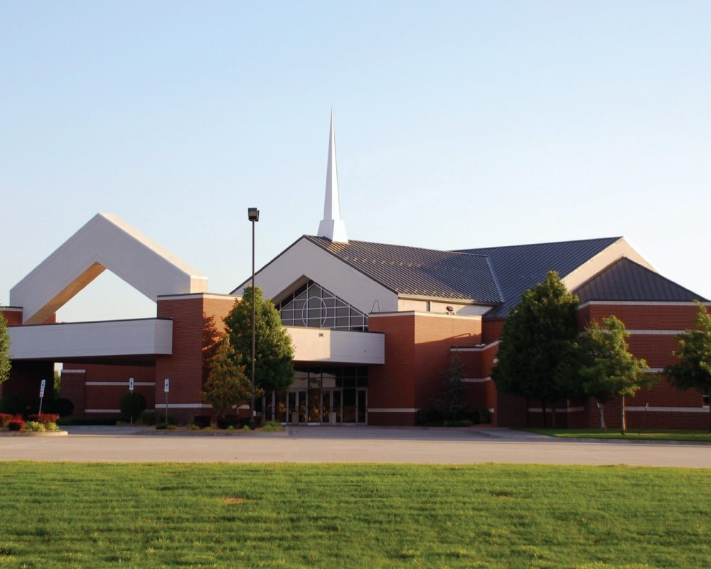 southwest church of christ building in southwest oklahoma city